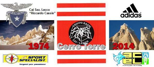 cartolina torre 1974 - 2014